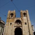 Sé Catedral, Lisbon