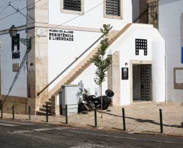 Aljube Museum of Freedom in Lisbon